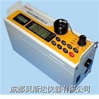 电脑激光粉尘仪 LD-3F