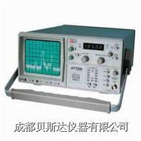 频谱分析仪 频谱分析仪