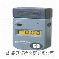 XC-341一氧化碳檢測報警器 XC-341