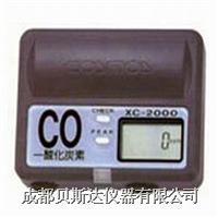 XC-2000微型一氧化碳检测器 XC-2000
