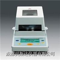 MA-35红外水分测定仪 MA-35