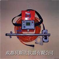 滑动式测斜仪(自动记录) XB338-2