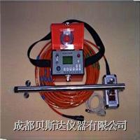滑动式测斜仪(自动记录) XBHV-4