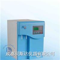一体式超纯水机 PCS-20