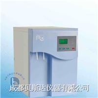 一体式超纯水机 PCW-20