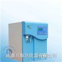 一体式超纯水机 PCJ-20