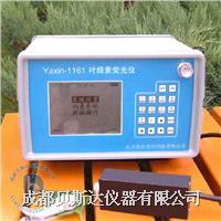 叶绿素荧光仪 Yaxin-1161