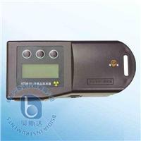 违禁品探测仪 XT08-01