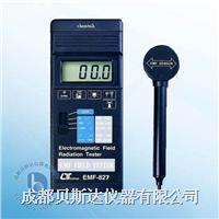 电磁场测定仪 EMF-827