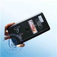 掌上型液體探測器 LiquidScan