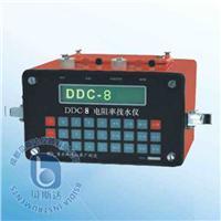 电子自动补偿(电阻率)仪 DDC-8
