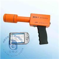 磁化率仪 WCH-1