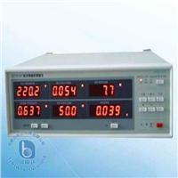 照明专用测试仪 8793F