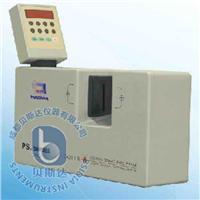 激光测径仪 CJ50D