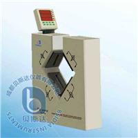 双向激光测径仪 CJ50S