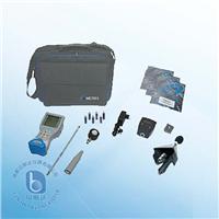 室内环境质量综合检测仪 MI 6201