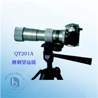 黑度計 QT201A
