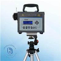直读式粉尘浓度测量仪 CCF-7000