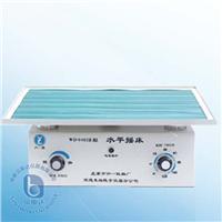 脱色摇床 WD-9405A