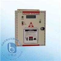火灾控制系统 FS2000