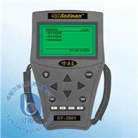 汽车故障电脑诊断仪 SY-2801