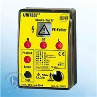 9060 插座故障检测器 9060