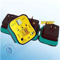 DY207 插座安全测试器 DY207