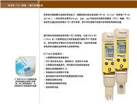 笔式电导率仪 TDStestr10