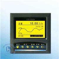 温压补偿流量积算无纸记录仪 VX1000F