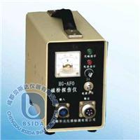 磁粉探伤仪 HG-AFO型