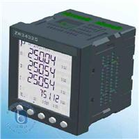 電力監測儀 ZW3432C