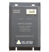 三相电源防雷箱(带雷击计数器) OBVF3-AC40S