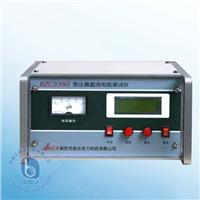 变压器直流电阻测试仪 BZC3395A