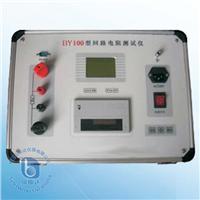充气式轻型试验变压器 BYD150
