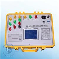 變壓器損耗及線路參數測試儀 BYXC系列