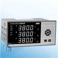 三相單參數電量表 ZW5430
