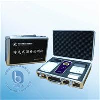 呼氣式酒精檢測儀 SAD 700