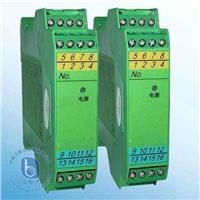 电流输入、输出重复式齐纳安全栅 WP6100-EX