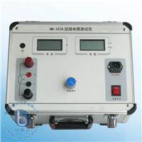 回路電阻測試儀 HN-A107