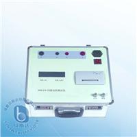 回路电阻测试仪 MHL218