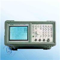 无线电综合测试仪 AT5110