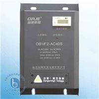 三相电源防雷箱 OBVF3-AC40S