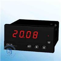 ZW1618 單相單參數電量表 ZW1618 單相單參數電量表