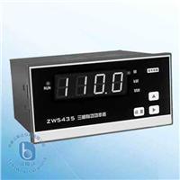 ZW5436 三相單參數電量表 ZW5436