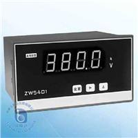 ZW5401 單相單參數電量表 ZW5401