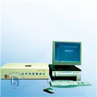 红外光度测油仪 JKY-2A