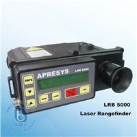 遠程激光測距儀 LRB5000