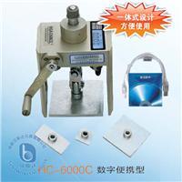 飾面磚粘結強度檢測儀 HC-6000C