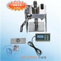 飾面磚粘結強度檢測儀(分體式) HC-2000