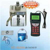 飾面磚粘結強度檢測儀(分體式) HC-6000N